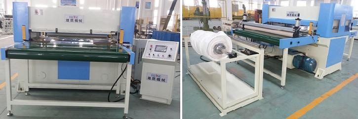 XYJ-3/200 汽车吸音棉行业专用液压热切成型机
